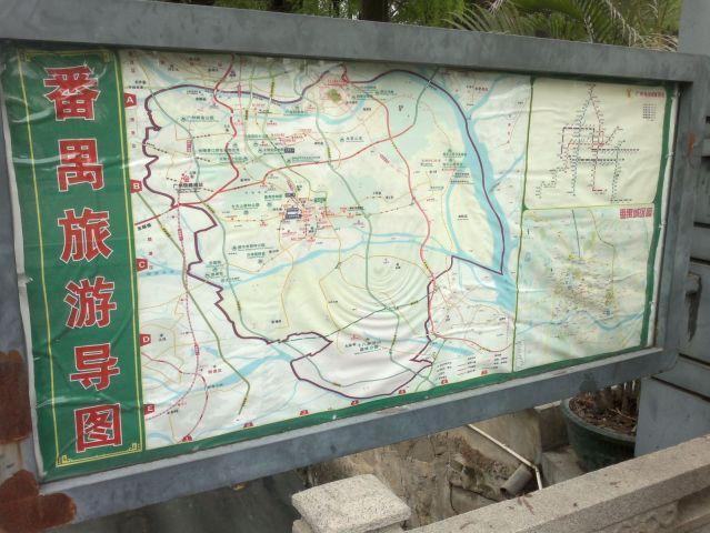 Mapa dystryku