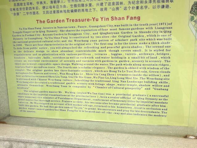 Zwiedzanie ogrodu Yu Yin Shan Fang