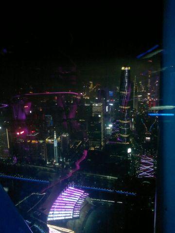 Zdjęcie ze szczytu wieży.