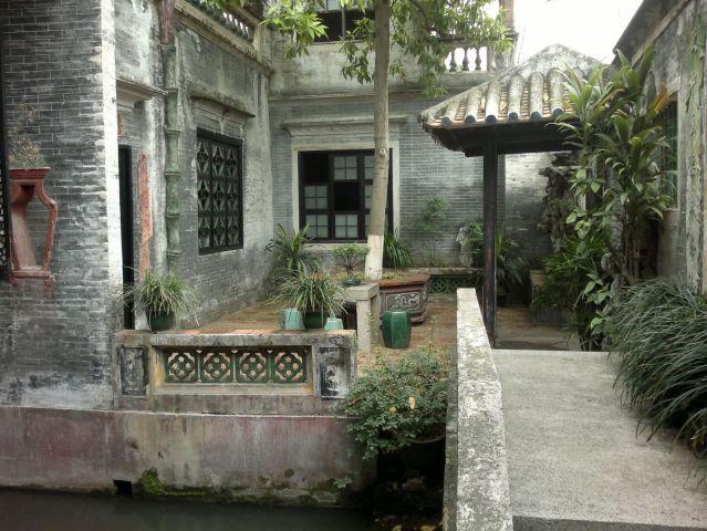 Yu Yin Shan Fang