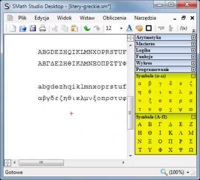 narzędzia do liter greckich.png