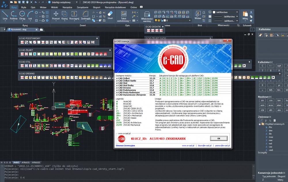 e-cad_zwcad_2019_sp2_beta.png