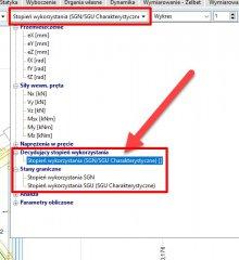 EC5-SGN+SGU.jpg